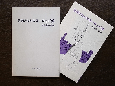 20141206 (4)