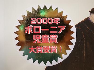 20141220 (7)