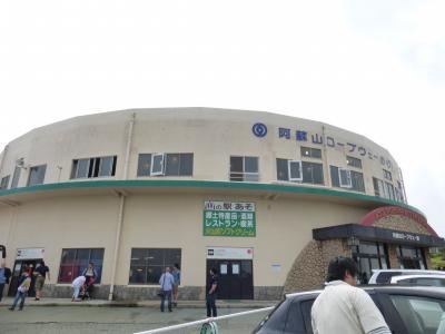 阿蘇山ロープウエイ② 2013 9.8