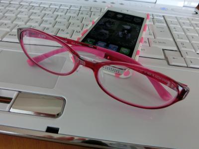えみどん眼鏡
