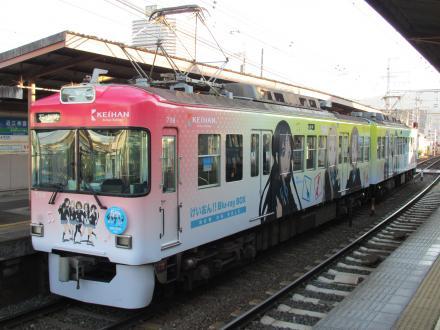 けいおん列車05