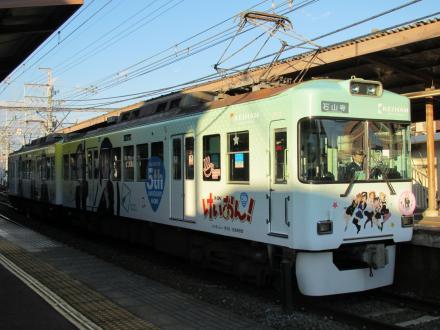 けいおん列車01
