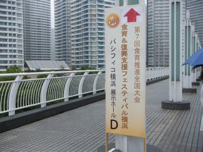 DSCF1220.jpg