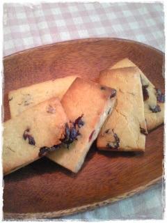 くるみ&クランベリークッキー