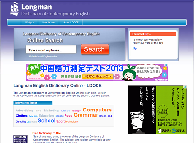 longman-d.jpg