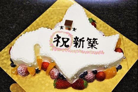 北海道ケーキ
