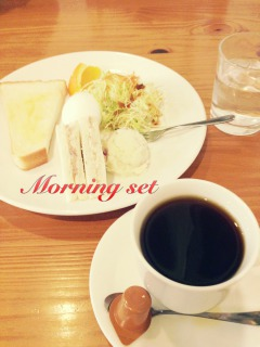 morning set