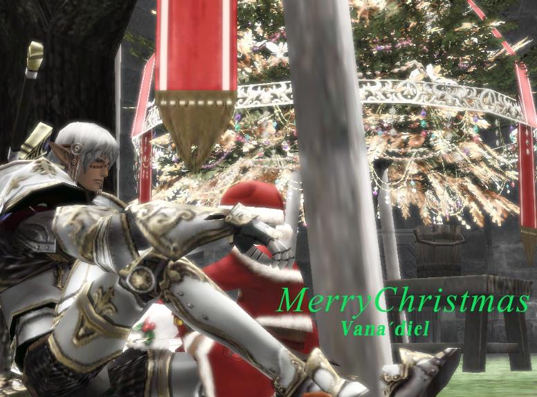 ヴァナ充クリスマス