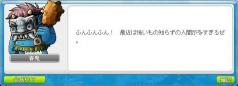 Maple120701_111804.jpg