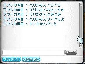 Maple110908_091916.jpg