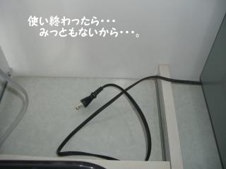 マミコム4