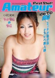 CATCHEYE Vol.27りょうこ, りこ