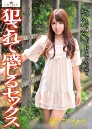 エンパイア Vol.6橘ひなた
