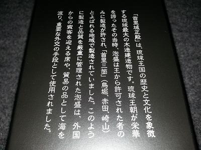 20130628_230145.jpg