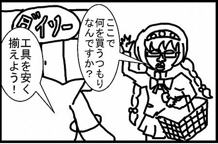 sjt3-2.jpg