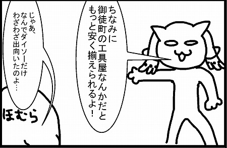 sjt4-2.jpg