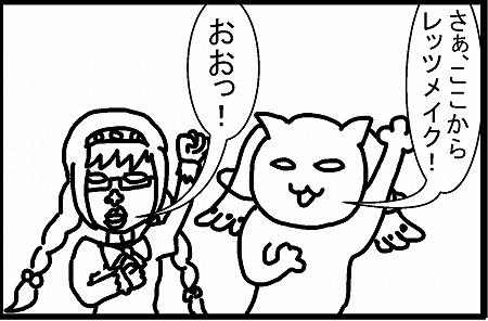 sjt4-3.jpg