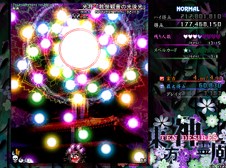sinreibyou02.jpg