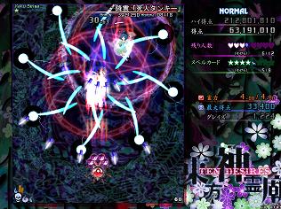 sinreibyou03.jpg