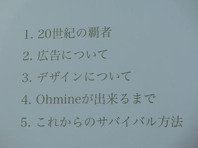 CIMG9643.jpg