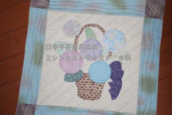 DSC_1045のコピー