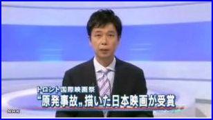 2012.9.17.NHK ニュース 希望の国