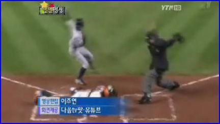 2012.10.10 YTN ニュース