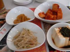 パンチャ(無料の副菜)1
