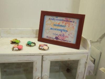 20120716月箱yukiさん個展2_convert_20120716235233