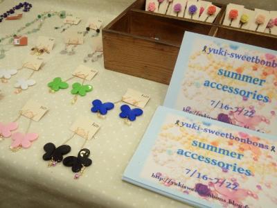 20120716月箱yukiさん個展11_convert_20120716235402