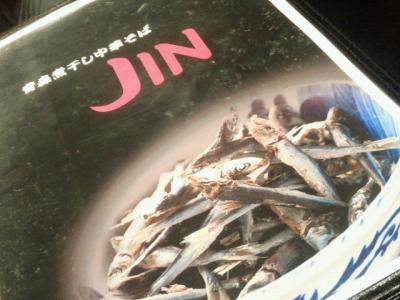 20120721松陰神社JIN1_convert_20120721213447