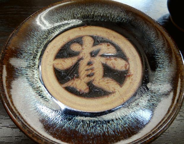 『資さんうどん 諸岡店 』ぼた餅の皿