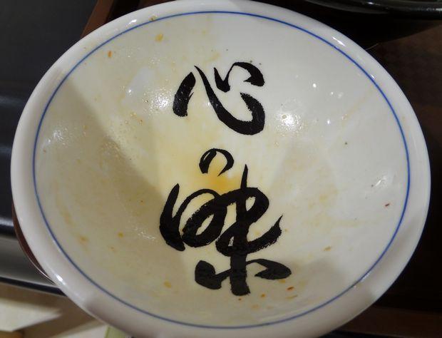 『中華蕎麦 とみ田@博多阪急催事』炙り肉飯の器