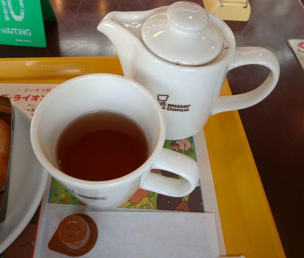 『ミスタードーナツ 中央区大濠ショップ』ホットティ・ミルク(単品価格262円)