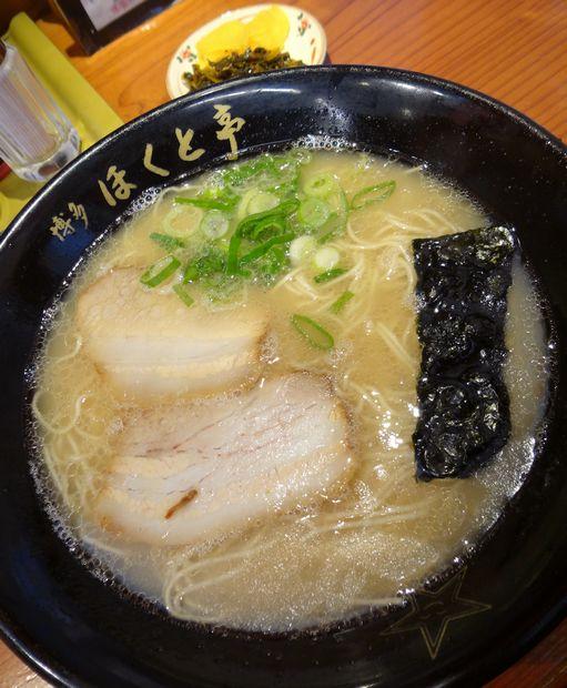 『博多 ほくと亭』「ぎょうざセット(700円)」のほくとラーメン(アップ)