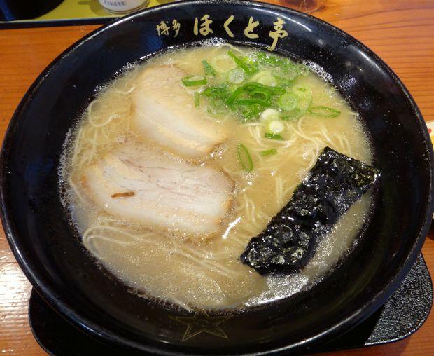 『博多 ほくと亭』「ぎょうざセット(700円)」のほくとラーメン