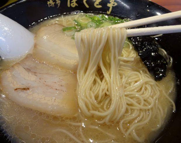 『博多 ほくと亭』ほくとラーメン(麺リフト)