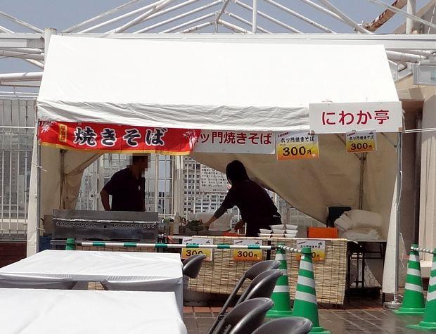 「プラリバ10周年感謝祭・久留米食の祭典」『にわか亭』テント外観