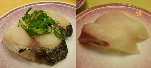 『しーじゃっく ボックスタウン箱崎店』寿司2