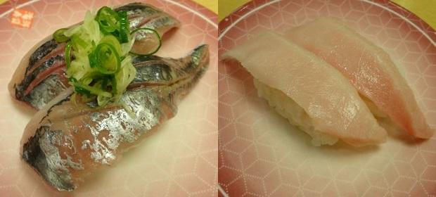『しーじゃっく ボックスタウン箱崎店』寿司8