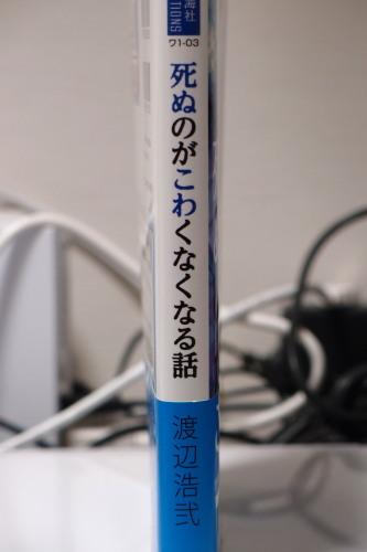 P1021804_2.jpg