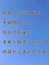 KC3Z04110001 (2)-1