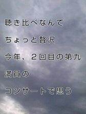 KC3Z04310001-1.jpg