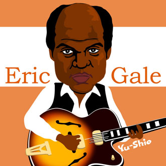 Eric Gale caricature