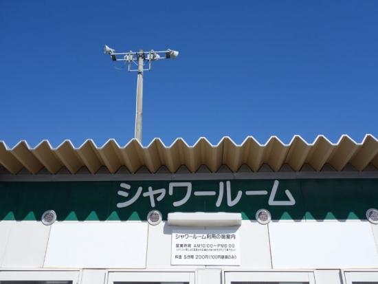 DSC04888.jpg