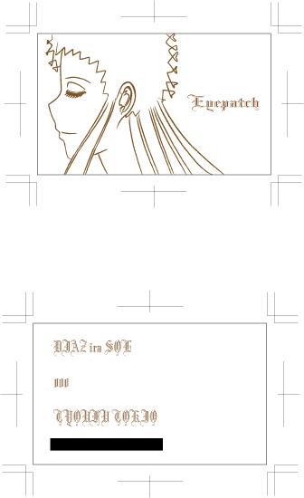 名刺作成_2