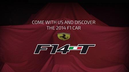 フェラーリの新車は「F14 T」