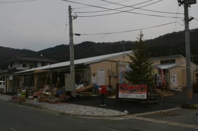 ayukawahama11.jpg