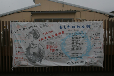 ayukawahama12.jpg