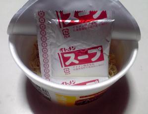 神戸物産 あっさりした味覚 チャンポンめん(粉末スープ)
